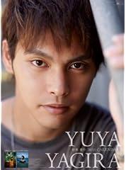 柳楽優弥 2011年 カレンダー