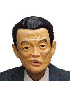 内閣支持率50%割れで頬を緩めたポスト安倍に虎視眈々「腹黒コンビ」