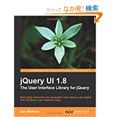 Jquery Ui 1.8
