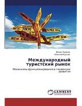 Mezhdunarodnyy turistskiy rynok: Mekhanizmy funktsionirovaniya i tendentsii razvitiya