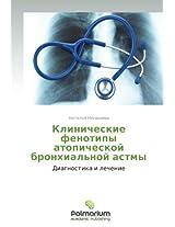 Klinicheskie Fenotipy Atopicheskoy Bronkhial'noy Astmy