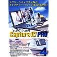 Capture It! PRO Version4.0 パッケージ クラフテック (CD-ROM2007) (Windows)
