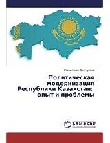 Politicheskaya Modernizatsiya Respubliki Kazakhstan: Opyt I Problemy