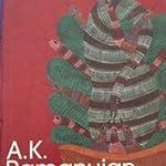 Folktales from India, A.K. Ramanujam