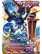 Gundam Tri Age / BUILD MS build [MS] B1-028 / Aile Strike Gundam M (japan import)