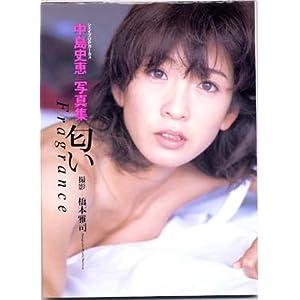 中島史恵の画像 p1_3