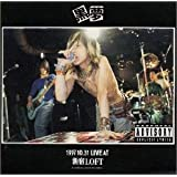 1997 10.31 LIVE AT VhLOFT