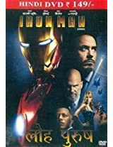 Iron Man (Hindi)