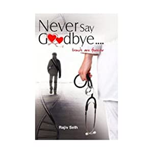 Never Say Goodbye: Bonds are Forever