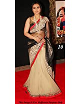 Black And Beige Bollywood Replica Saree Of Rani Mukerji