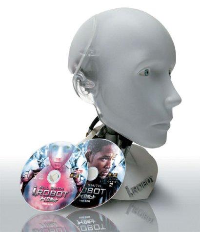 戦闘用ロボットが思いやりを学ぶ日がきたら?