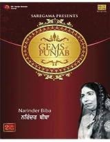 Gems of Punjab - Narinder Biba