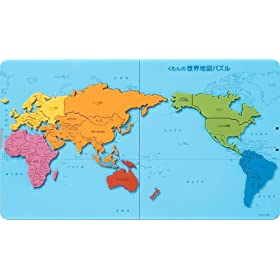 【クリックでお店のこの商品のページへ】くもんの世界地図パズル