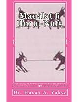 Maqalat Fi Ilm Al-nafs: Articles in Psychology