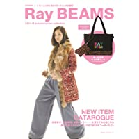 Ray BEAMS 2011 ‐ 秋冬 小さい表紙画像
