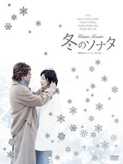 永田町ギョーテン変人伝説「ここがヘンだよ」小泉純一郎 vol.02