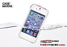 iPhoneが水没しました。対処法を教えて下さい。 | ライフハックちゃんねる弐式