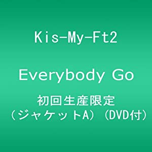 Kis-My-Ft2 KISS FOR U