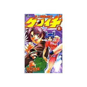 史上最強の弟子ケンイチ 第08-12巻(続) torrent