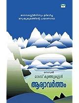 Aaryavartham