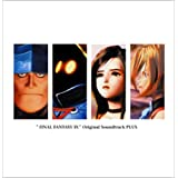 FINAL FANTASY IX Original Soundtrack PLUSFinal Fantasy�ɂ��