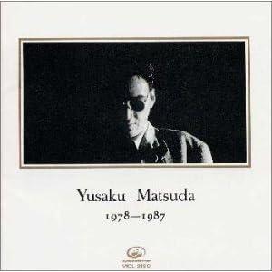 松田優作 1978-1987