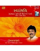 Swaranjali - Sanjay Oza