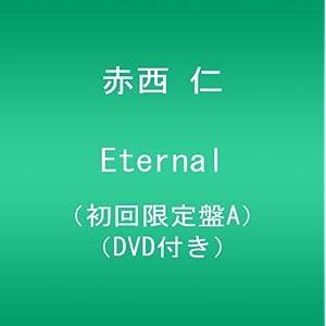 『お客様は神サマーConcert 55万人愛のリクエストに応えて!! 』
