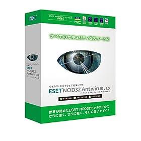 ESET NOD32アンチウイルス V3.0