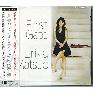First Gate松尾依里佳