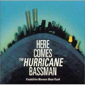 HERE COMES THE HURRICANE BASSMAN