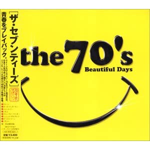 The 70's - Beautiful Days