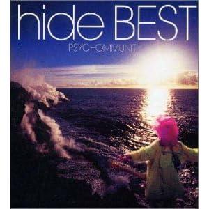 hide BEST 〜PSYCHOMMUNITY〜