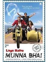 Lage Raho Munna Bhai |Blu-ray