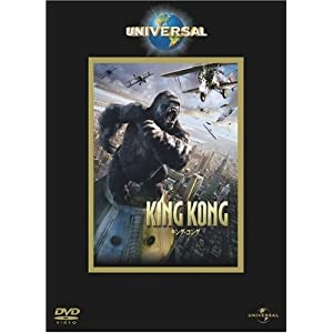 キング・コングの画像