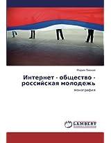 Internet - Obshchestvo - Rossiyskaya Molodezh'