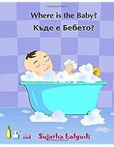 Bulgarian book for Children: Peekaboo Baby: English Bulgarian Children's picture book (Bulgarian Edition) (Bilingual Edition). Book in Bulgarian for ... 1 (Bilingual Bulgarian books for children)