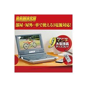 【クリックで詳細表示】3電源対応ポータブルDVDプレイヤー9インチ/SDP-920 72366