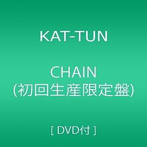 『CHAIN(初回生産限定盤)(DVD付)』