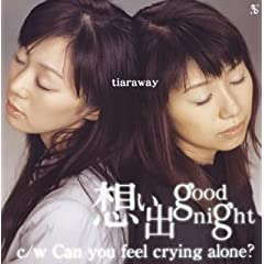 �z���o good night/Can you feel crying alone?