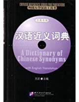 A Dictionary of Chinese Synonyms