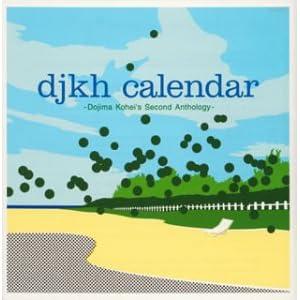 djkh calender-Dojima Kohei'S Second Anthology-