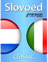 Slovoed Classic Dutch-Italian dictionary (Slovoed dictionaries) (Dutch Edition)