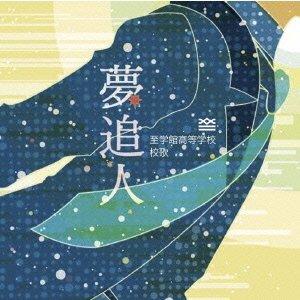 (TV-Variety)(720p) AKB48 – ※AKB調べ ep13 150121