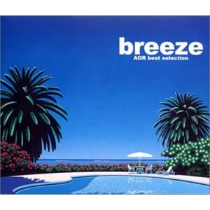 breeze AOR best selection