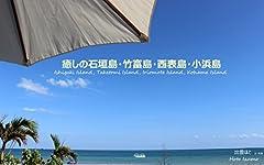日本の島の数