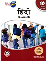 Hindi Course B Class 10 CBSE Term 1 and Term 2 with value based questions