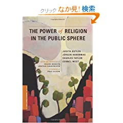 The Power of Religion in the Public Sphere (Columbia/SSRC Books)