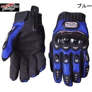 Pro Biker Riding Gloves