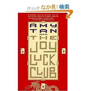 LUCK/ラックの画像